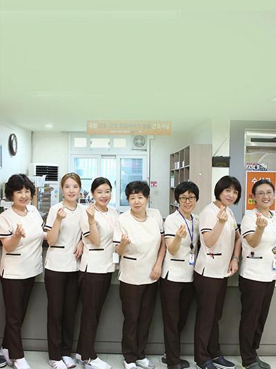 재활·간병통합병원 운영 사진